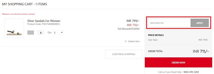 How to use a Bata coupon code 2