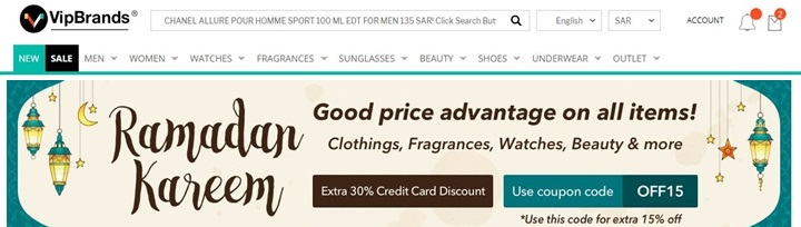 vipbrands coupon code and offers