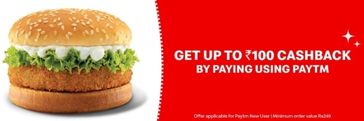 mcdonalds coupons india