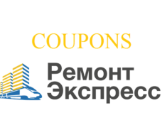 Remontexpress.ru coupon code