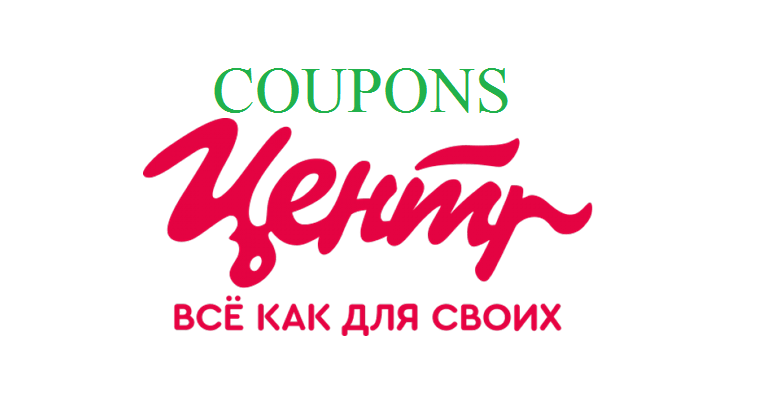 kcentr.ru coupon code