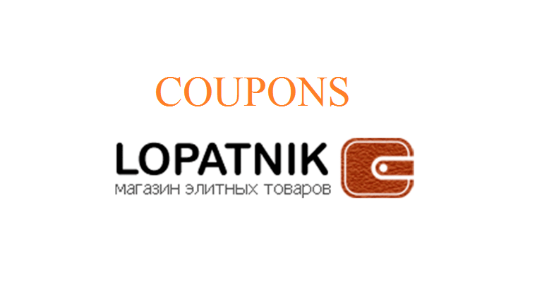 lopatnik.ru coupon code