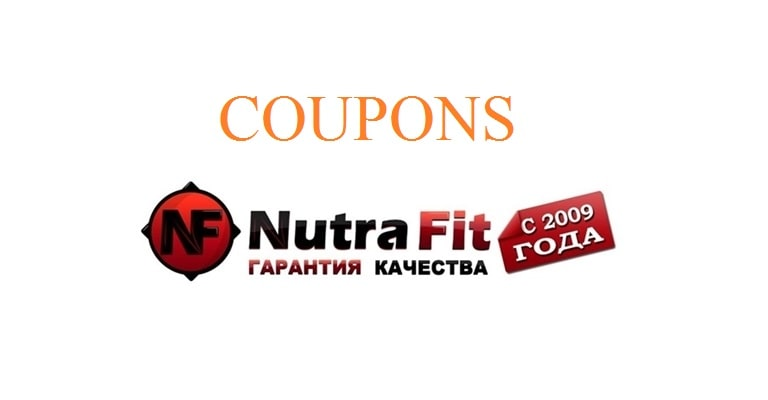 nutrafit.ru coupon code