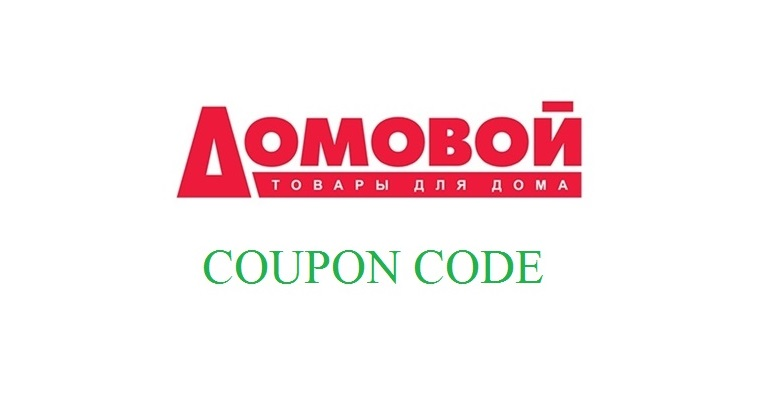 tddomovoy.ru coupon code