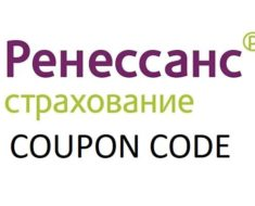 renins.ru coupon code
