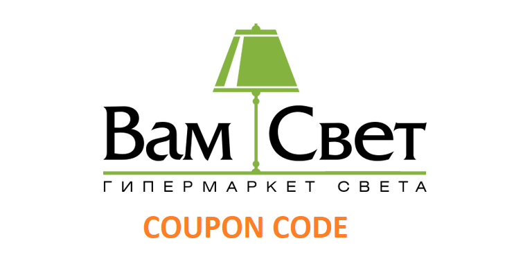 vamsvet.ru coupon code