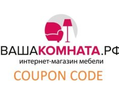 yourroom.ru coupon code
