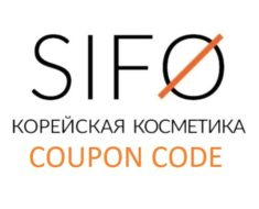 Сифо купон sifo ru coupon code