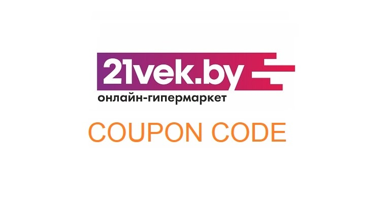 21vek by Coupon Code