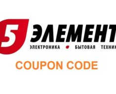 5element by coupon code