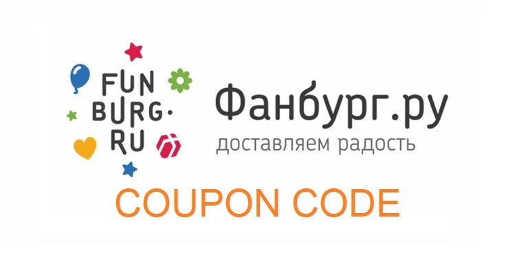 funburg coupon code