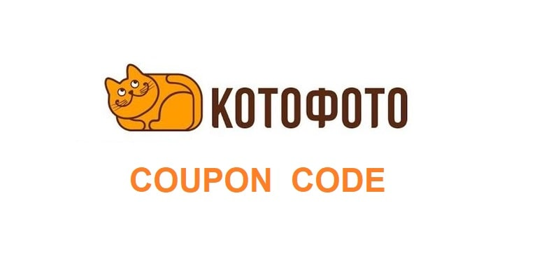kotofoto coupon code