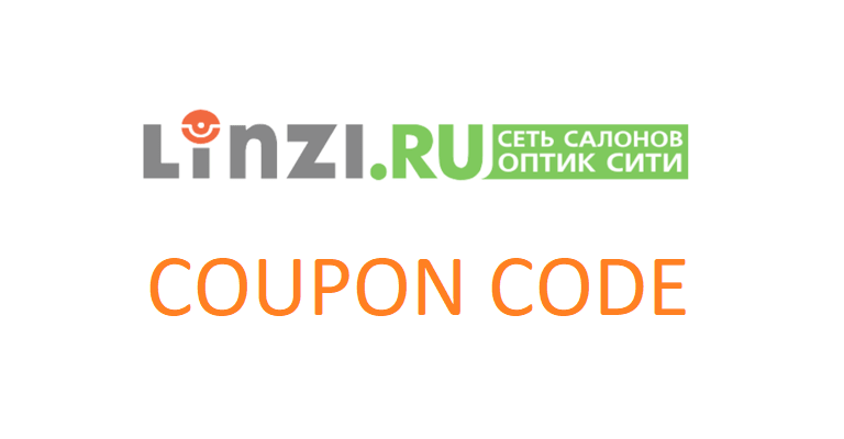 linzi.ru coupon code