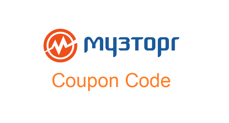 muztorg coupon code