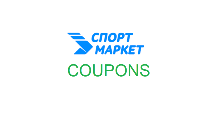 sportmarket coupon code