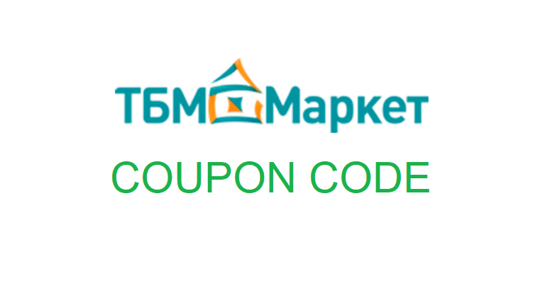 tbmmarket coupon code