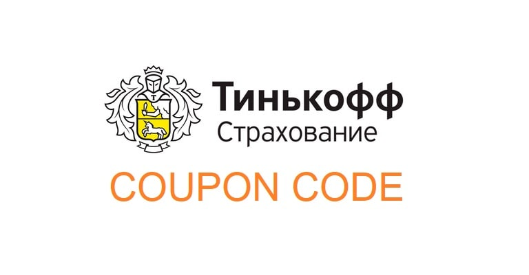 tinkoff coupon code