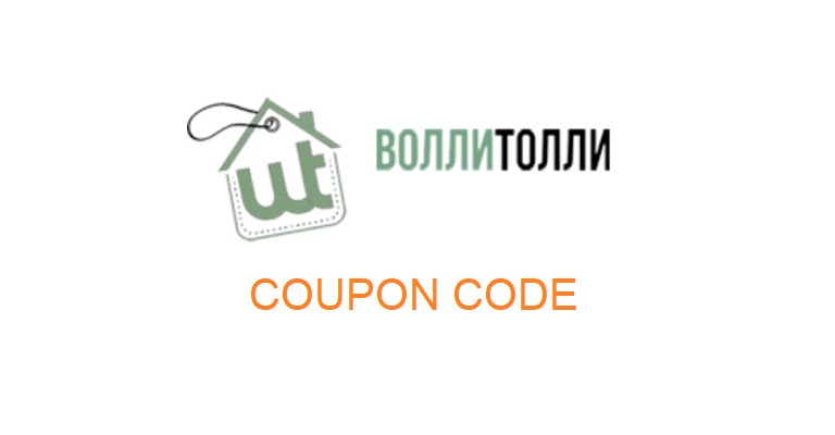 wallytally coupon code