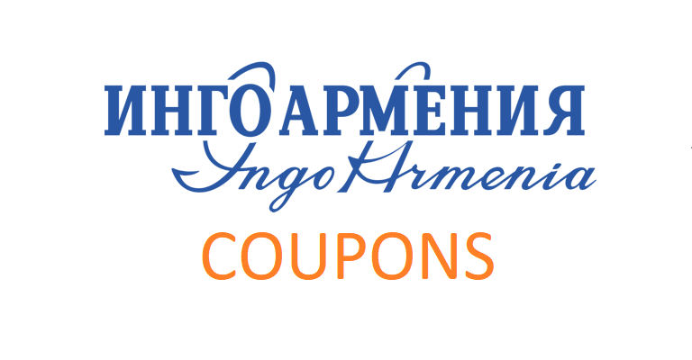 Ingos.ru coupon (промокод Инго��трах)
