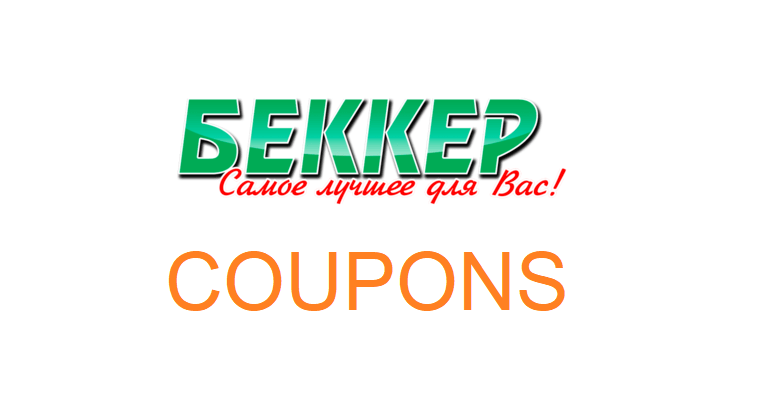 abekker.ru coupon code
